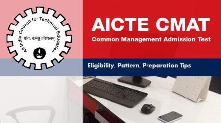 AICTE CMAT